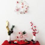 お正月リース/グランスリズエ【お正月】