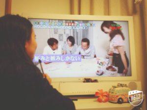 グランスリズエTV出演